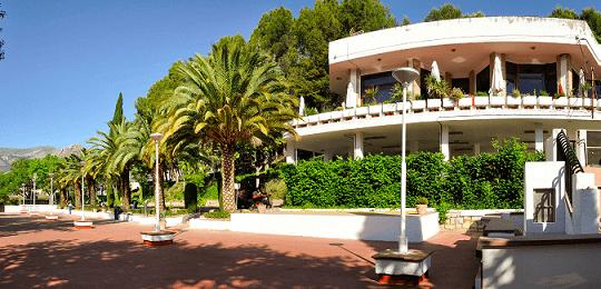 Cuota entrada nuevos socios Club de Campo de Jaén